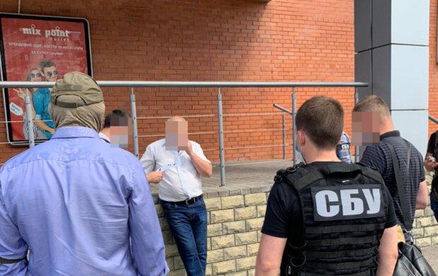 Співробітника СБУ підозрюють у держзраді, фото: прес-служба СБУ