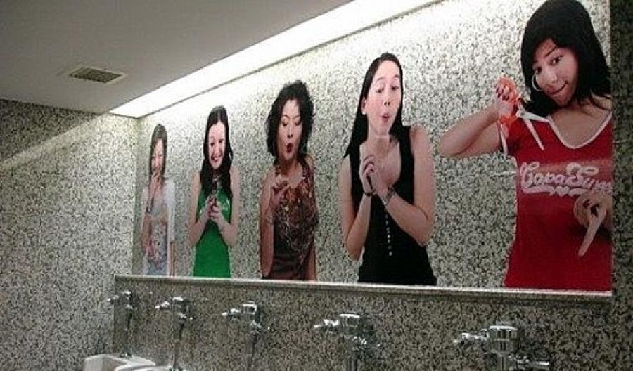 Прикольные картинки на мужской туалет