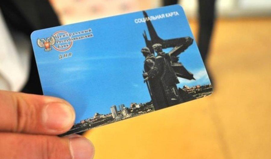 профессионал, визажист, картинки карточек донецкой народной республики перекрытия одних пластин
