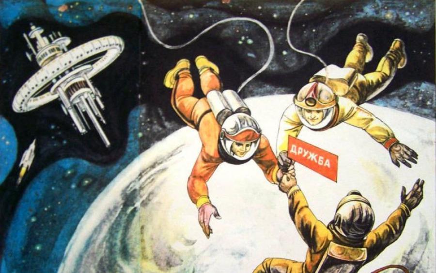 С днем космонавтики открытка ссср
