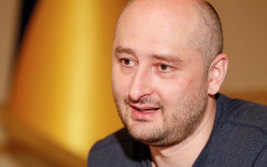 Организатора убийства Бабченко вышел на свободу