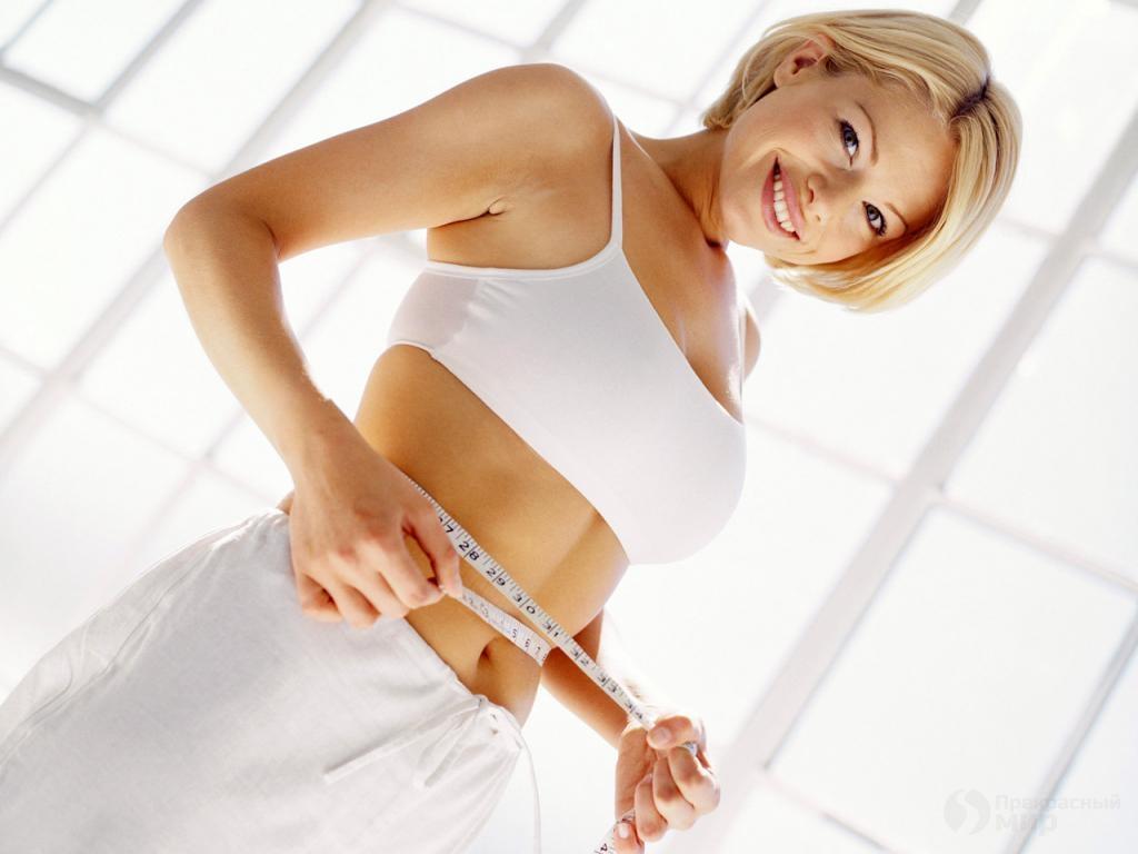 комплекс супер похудение избавление от лишнего веса