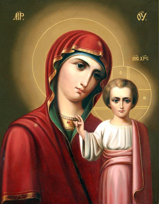 "Результат пошуку зображень за запитом ""4 листопада казанської ікони божої матері"""