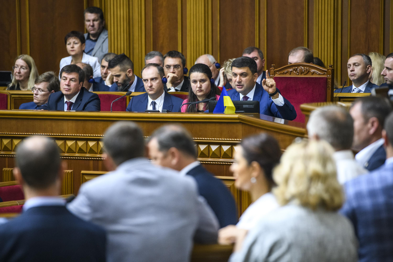 Картинки по запросу 23 листопада о 6 ранку Верховна Рада прийняла проект кошторису на 2019 рік.