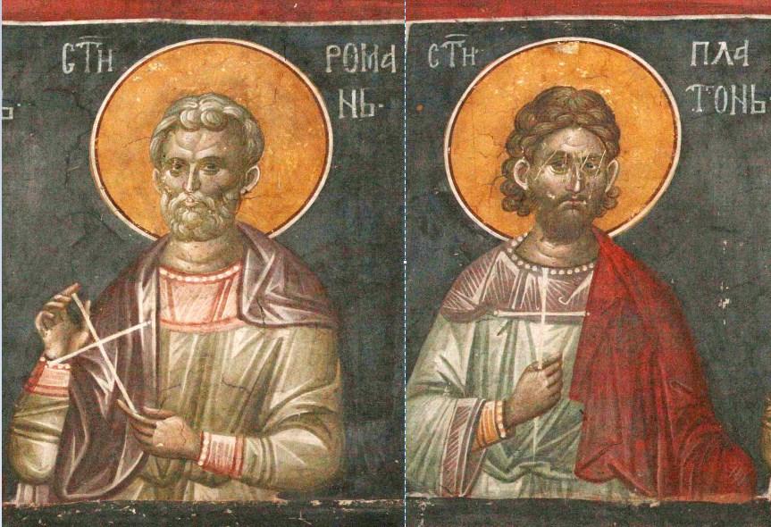 Картинки по запросу Платона Анкирского и Романа Кесарийского