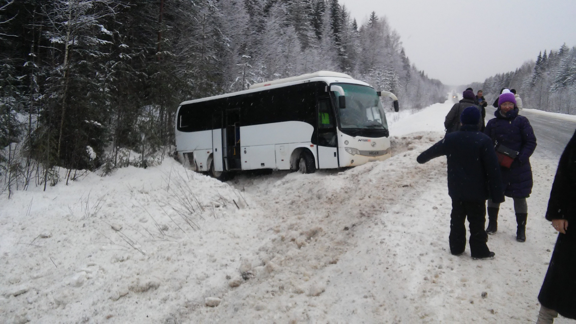 """Результат пошуку зображень за запитом """"автобус дтп зима"""""""