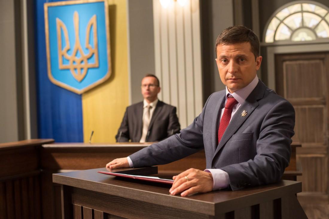 Зеленський отримав посвідчення Президента