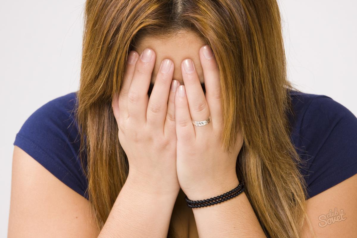 Смешные картинки женщина плачет