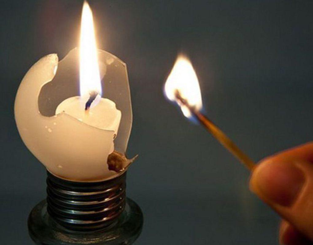 рамки картинка отключение электричества оценить выгоду