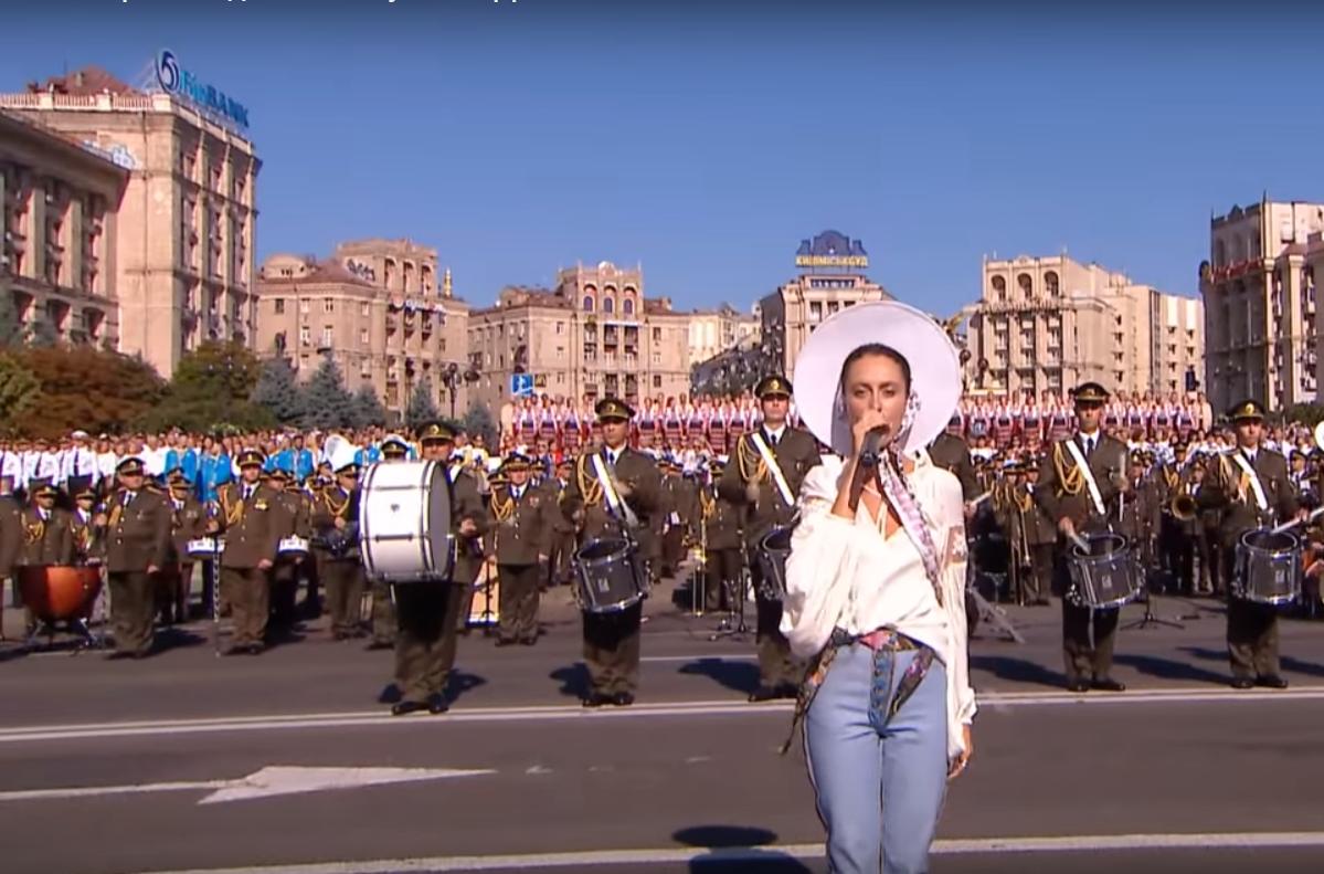 ухищрялись день независимости украины рэп главный продовольственный рынок