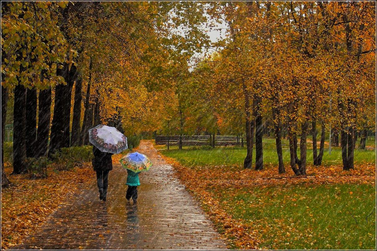 Картинки осенняя погода, рисункам инстаграме