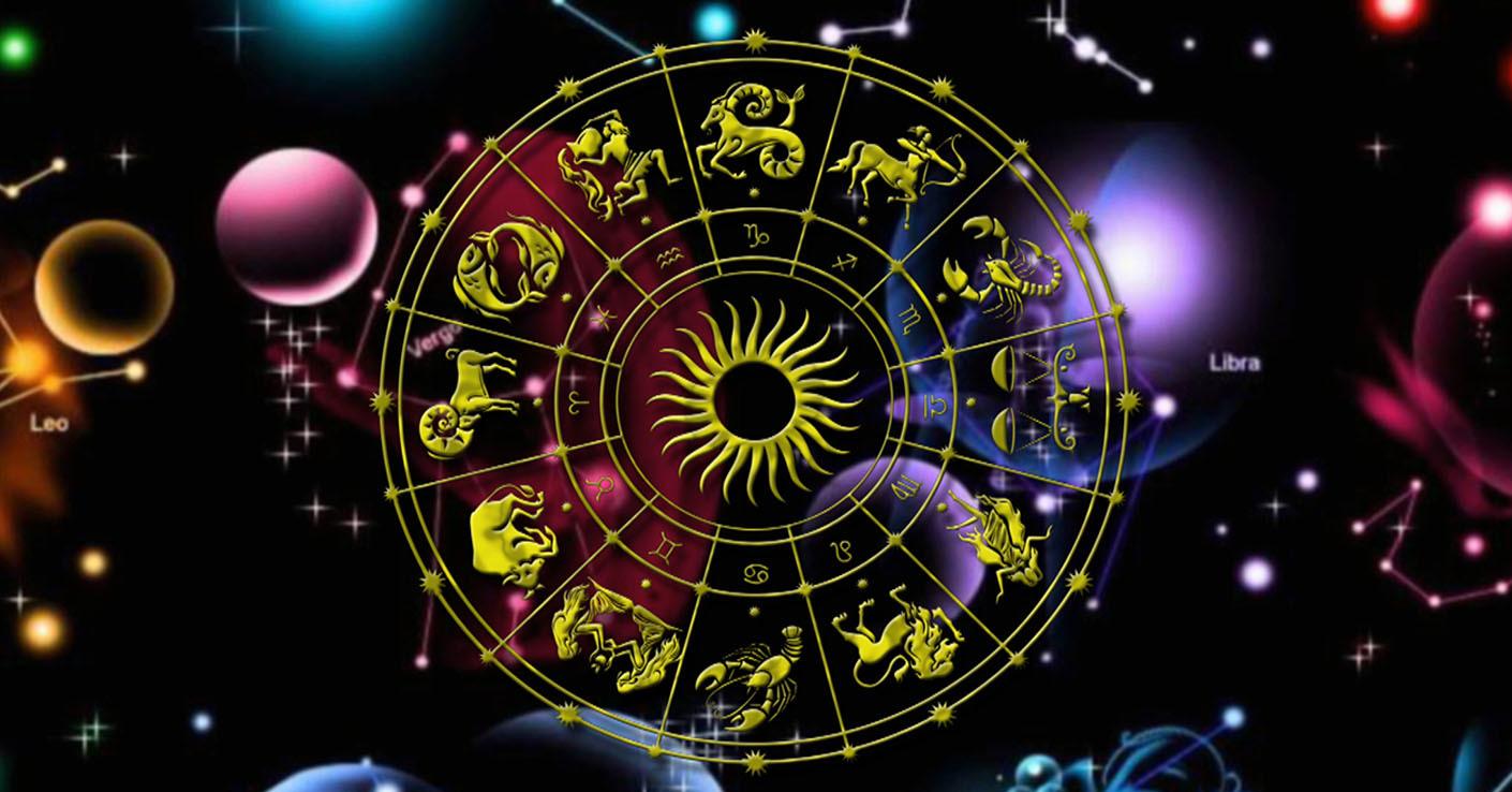 Картинки для гороскопа и астрологии, прикольная