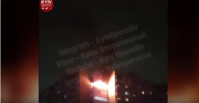 Апокаліпсис продовжується: у Києві палаючий балкон взяв у полон нещасн