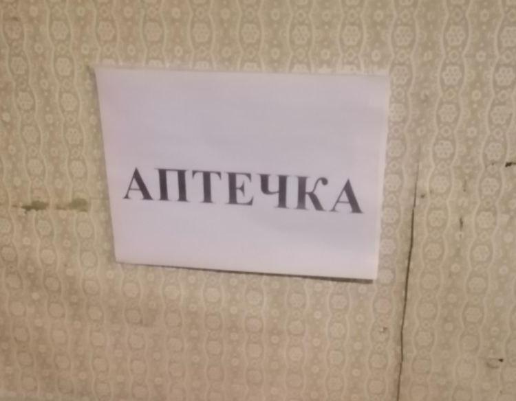 """Харьковских школьников """"лечат"""" туалетной бумагой - суровые кадры облетели сеть"""