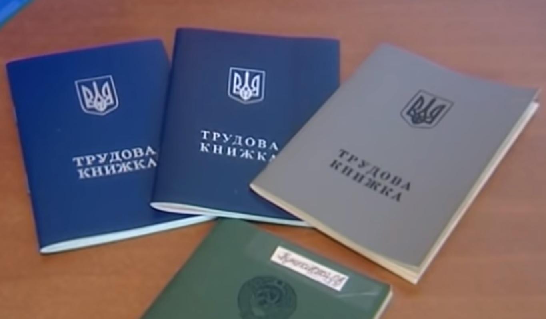 Как получить пенсию лнр в украине рассчитать стаж для пенсии мвд