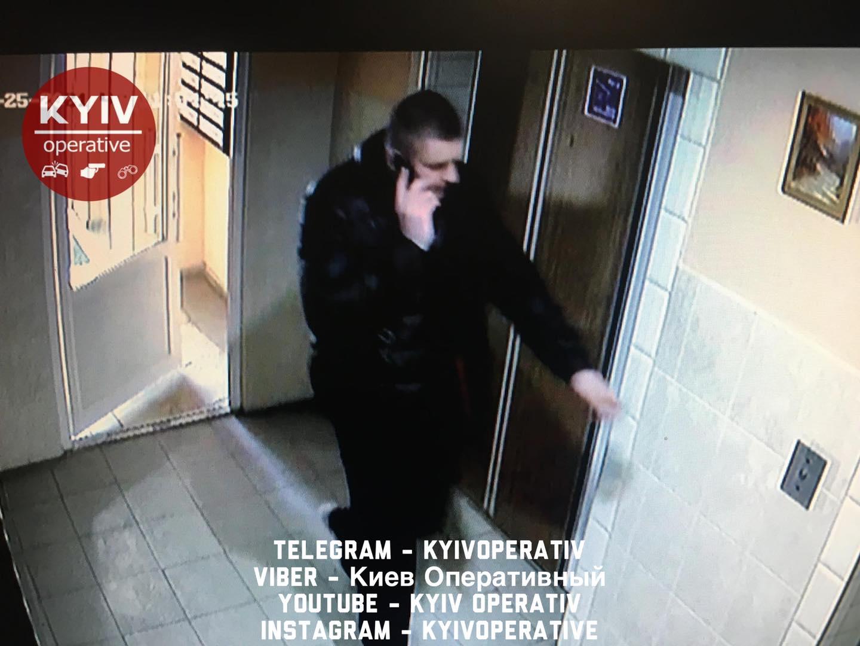 Новости Киева cover image